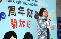 九龍城區總學校發展主任李周若蘭女士