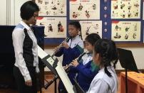 雙簧管C班