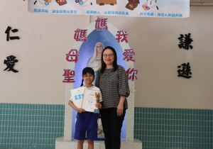 第六屆香港小天王朗誦公開賽「粵語朗誦比賽-初小組詩歌組」