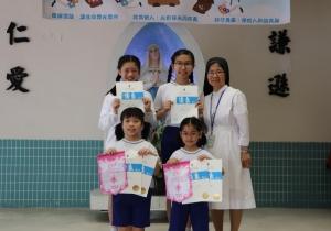 第六十九屆香港學校朗誦節