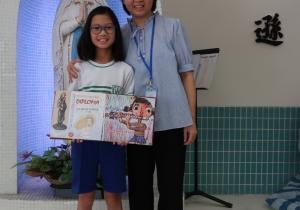 恭喜 5B班  葉安翹同學 獲得  金獎
