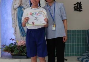 恭喜 6B班  倪可穎同學 獲得  西洋畫(第八組)  一等獎
