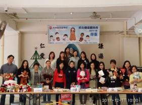 12/12/2017 聖誕義賣活動