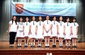 16-17畢業典禮相片_1